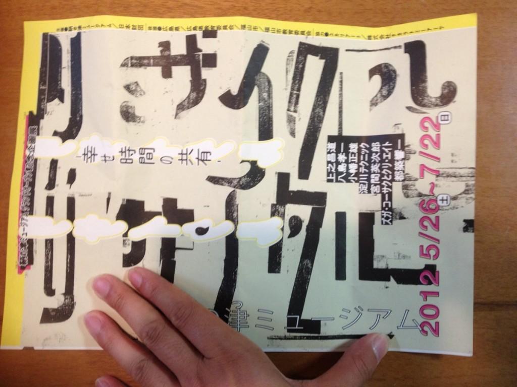 20120713-010311.jpg