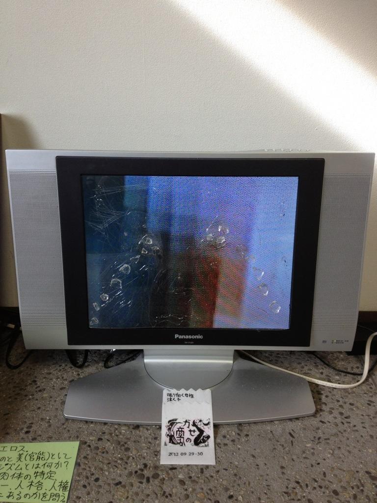 20121001-002123.jpg
