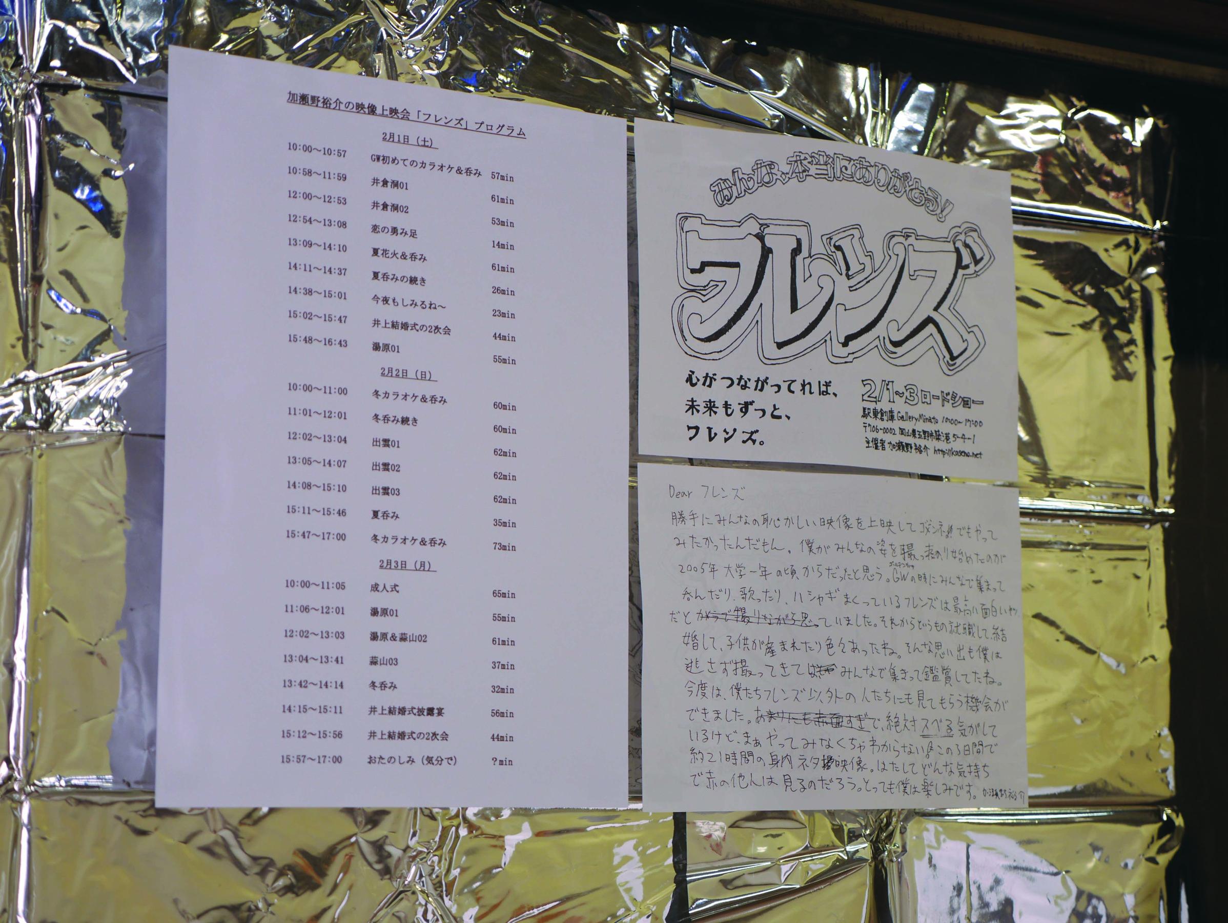 P1020110-1